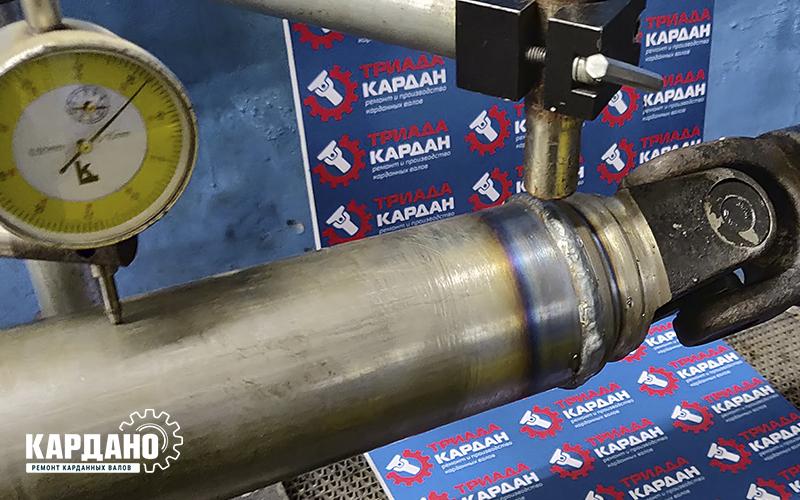 Удлинение и укорачивание карданных валов