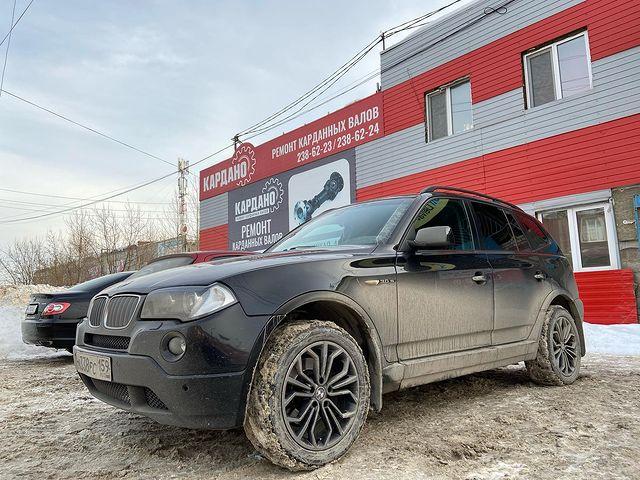 Вылечили задний кардан BMW X3 (E83)